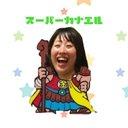 59gorikana69 (@59gorikana69) Twitter