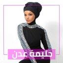 نجــود احمد (@138Rogelio7S) Twitter