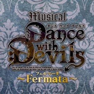 間もなく本日18時より、https://t.co/dNf8RdDdFH にてミュージカル「Dance with Devils ~ Fermata(フェルマータ) ~ 」独占先行配信がスタートします❣  ※3月25日(日)Elega… https://t.co/WqkpUKKDdM