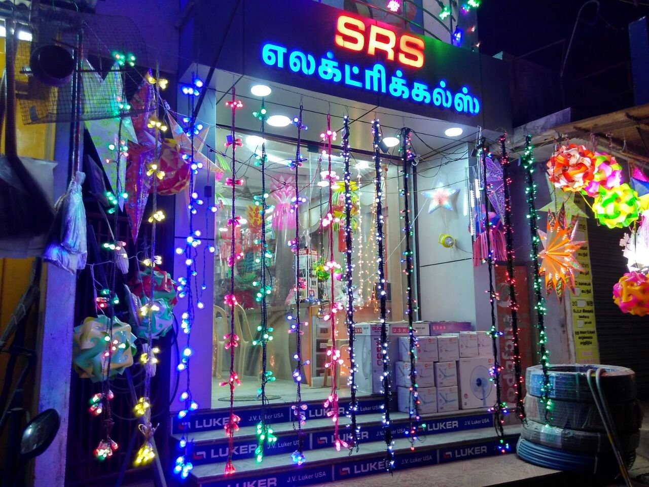 SRS Electricals