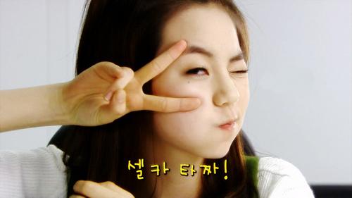 Heechul társkereső sohee