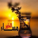 احمد العراقي (@5bR9rox3r0TpOBK) Twitter