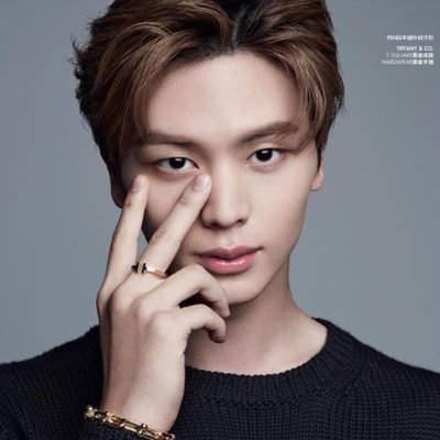 Image result for sungjae