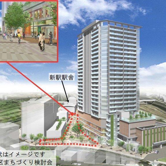 <相鉄直通線>新横浜の次駅は「羽沢横浜国大」、 …