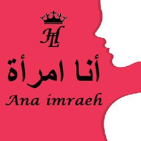 6f0fd24b5e43e anaimraeh ( anaimraeh)