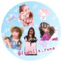 famille_yuna