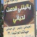 صل على محمد ❤️ (@00511000) Twitter