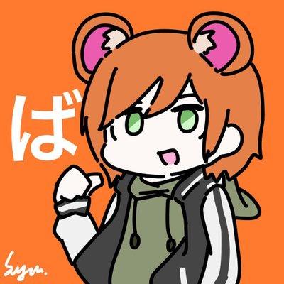 banper0122 Twitter