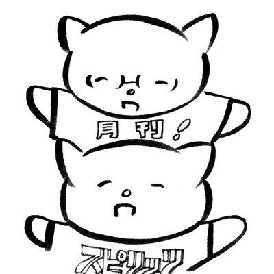 おつかれさまでした【ニコ生視聴中】ニコニコアニメスペシャル「私がモテないのはどう考えてもお前らが悪い!」全12話一挙放送 ワタモテ https://t.co/TRoOj4SA9O