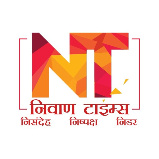 NiwanTimes