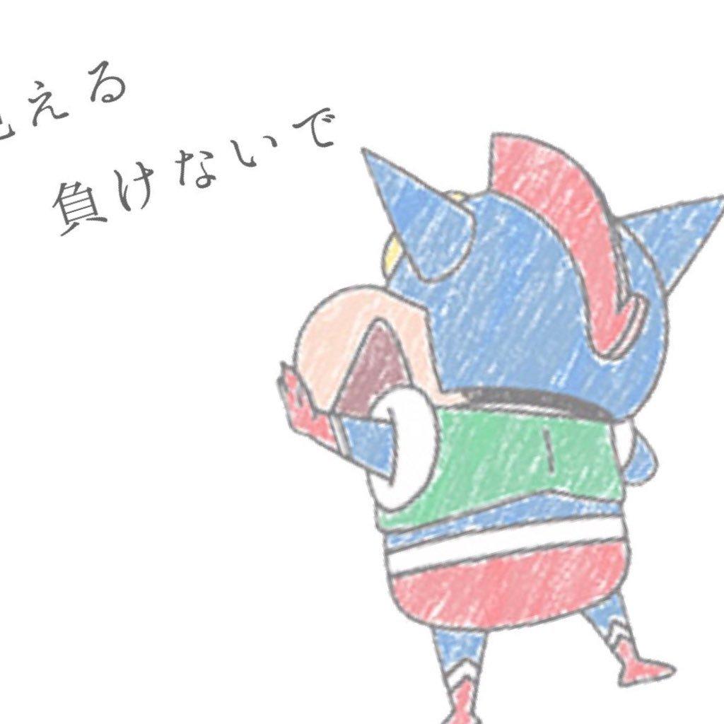 ロック クレヨン 画面 しんちゃん