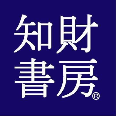 所 志賀 事務 国際 特許