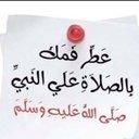 وائل عبدالله (@11GGP2uatwLw6GB) Twitter