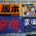 yutaka野球好き (@580241Yutaka) Twitter