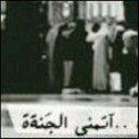 إدريس فهد (@00V1diPDoWL8FTv) Twitter