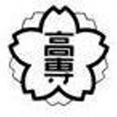奈良工業高等専門学校 (@NNCT)  ...