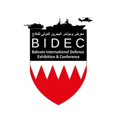 معرض مصر الأول للصناعات الدفاعية والعسكرية EDEX-2018 - صفحة 2 NgDpyn6B_400x400