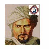 Ibn Battuta West