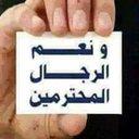 sherif haj (@02d3fd5a8599480) Twitter
