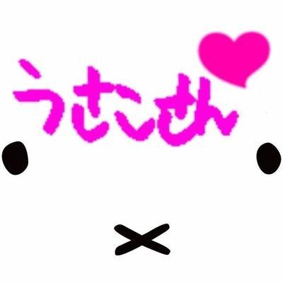 🐇(∵)/GJ♡(・x・)우사코 @Usako0206YK