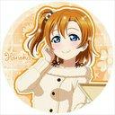 you_kosaka_417