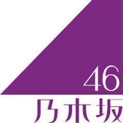 乃木坂46  音楽の日にて12thシングル「太陽ノック」が披露されました!!  やっぱ生駒ちゃんセンター最高やわ! なんか安心するし、これが乃木坂って感じ!   音楽の日  #乃木坂46厳選動画 https://t.co/Uko5KTRUI2