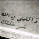 مازن سلطان (@5DCaXlt1KEA7zMt) Twitter