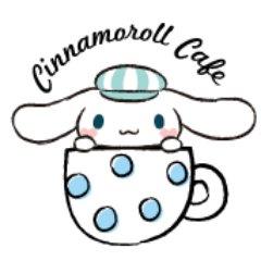 シナモロールカフェ【公式】