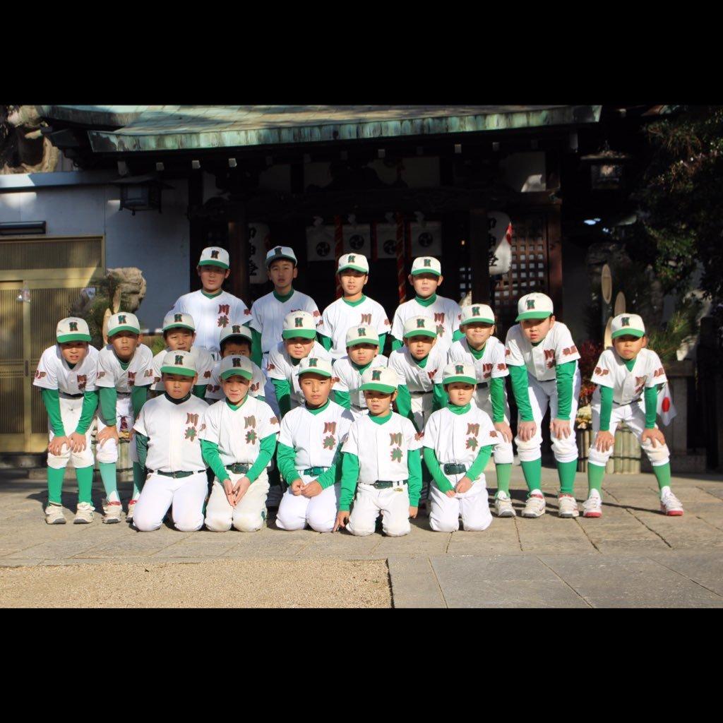横屋川井少年野球部