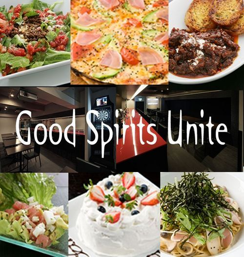 Good Spirts Unite