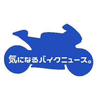 ★MotoGP2018 カタールテスト2日目 13位中上「改善できる部分はまだまだある」 https://t.co/GogosZ5pfx MotoGP_jp