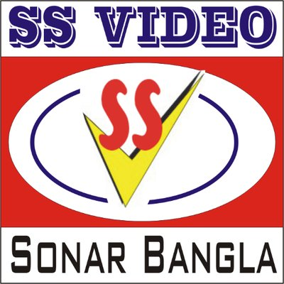 SS Video Sonar Bangla on Twitter: