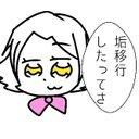 Pawa_puyo