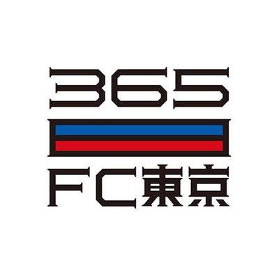 ⚽️記者こぼれ話 恩師の言葉を噛み締め、大台の30歳へ。悲願達成を誓う吉本  FC東京の全35選手と、監督らコーチングスタッフは13日、明治神宮で必勝祈願を行った。今季から選手会長に就任したDF が、選… https://t.co/IcFNdFAawJ