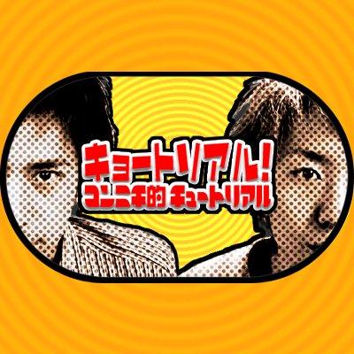 ついに 、Twitter始めました。皆様ぜひぜひよろしくお願い致しますm(_ _)m  [radiko.jp] │KBS京都ラジオ │2018/01/20/土 22:00-23:00 https://t.co/FHkCG3kl7g
