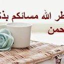 البحر الأحمر (@0123456789zz111) Twitter