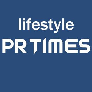 PR TIMESライフスタイル