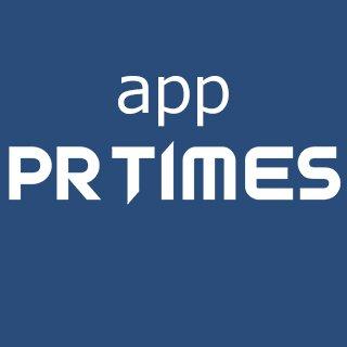 PR TIMESアプリ