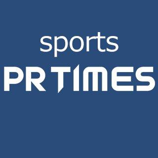PR TIMESスポーツ