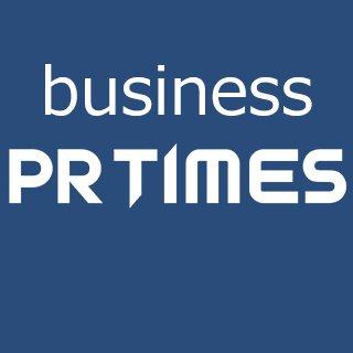PR TIMESビジネス