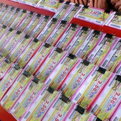 Kerala Lotteries | Kerala Lottery Result (@KeralaLotteries