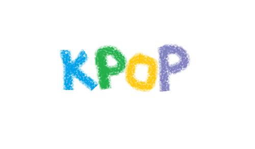 Kpop Words (@kpopwords) | Twitter