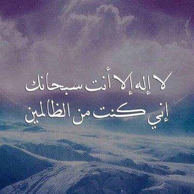 AfnanAlzahrani_ Twitter Profile Image