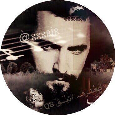- بَـعْـثَـرَهْـہّ -'s Twitter Profile Picture