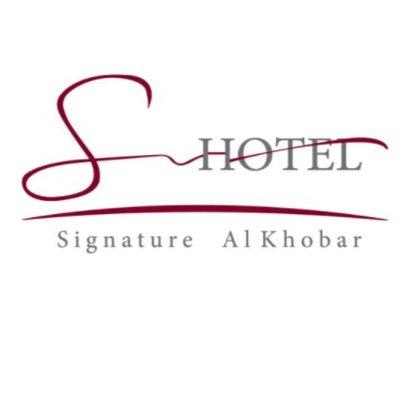 فندق توقيع الخبر Signaturekhobar Twitter
