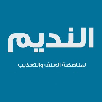 @elnadeem
