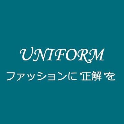 uniform_official @uniform_fash