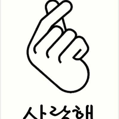 Korean Translator (@kortranslator)   Twitter