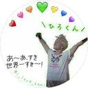 i_love_kamiyama