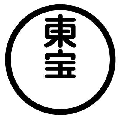 東宝MOVIE